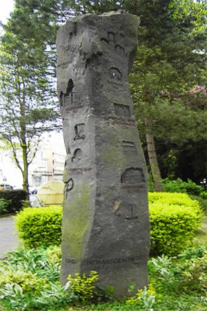 Geschichtssäule (vom Verein 2005 für Stadtpark gestiftet)